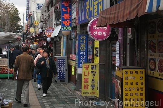 dongdaemun2521
