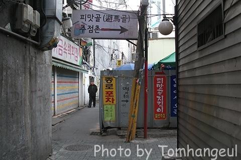 jeongno121