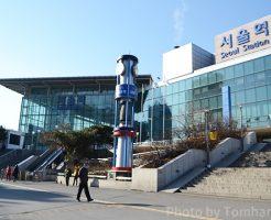 韓国 update | 韓国の観光・旅行...