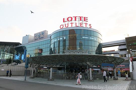 ソウル駅での買い物ならロッテマート&アウトレットで~明洞 ...